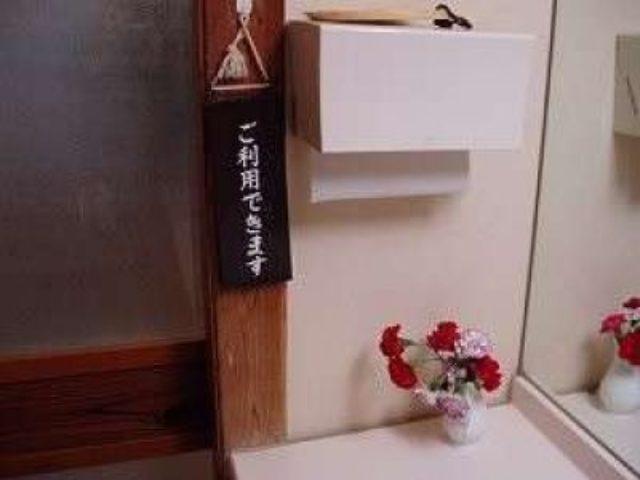 福井県あわら温泉 お色気宴会付宿泊プラン
