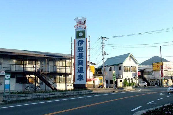 伊豆長岡温泉の歴史